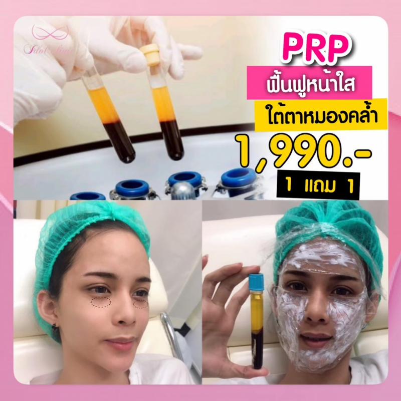PRP_200102_0008