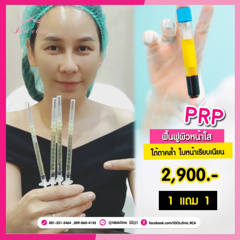 PRP_200102_0010