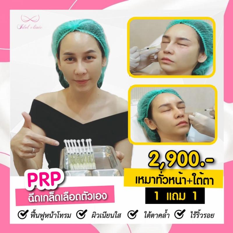 PRP_200102_0012