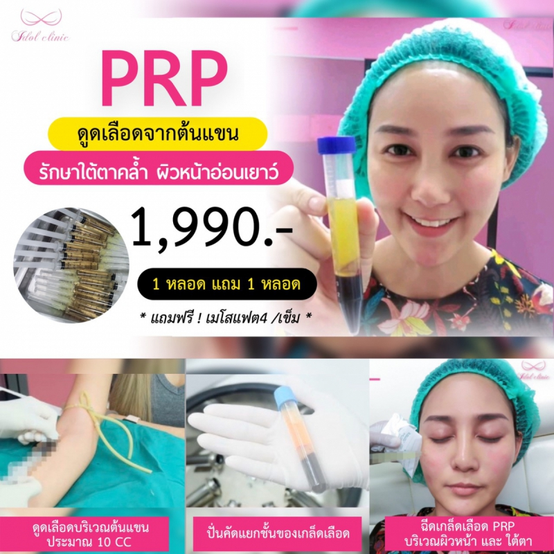 PRP_200102_0015